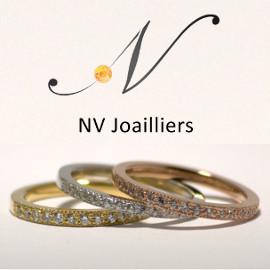 NV Joailliers, Toulouse, Votre bijou fabriqué par nous, créé pour vous